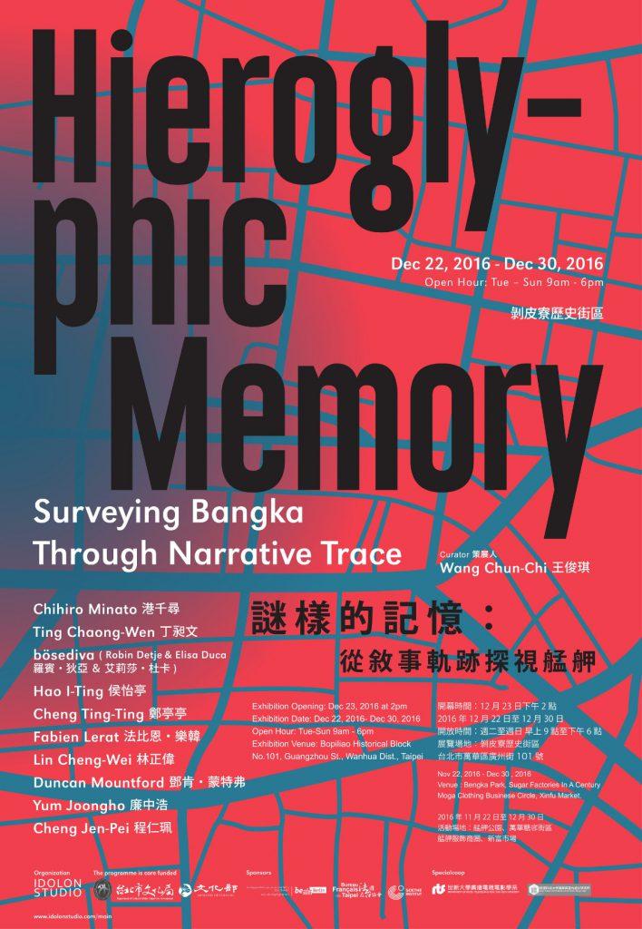Hieroglyphic Memory